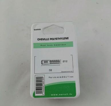 Cheville polyethylene L58xDi12mm