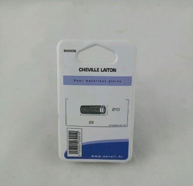 Cheville laiton L29xDi10mm
