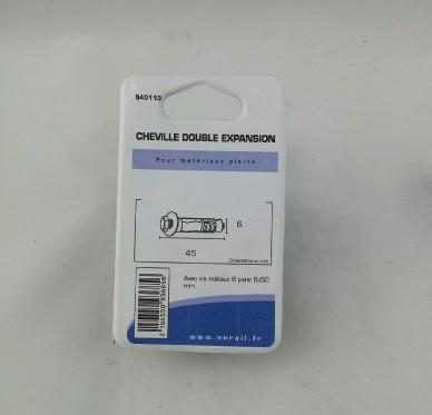 Cheville a ancrage metallique L45xDi6xDe12mm